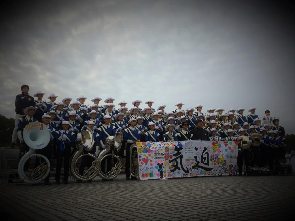 banda Giappone