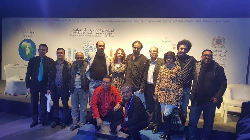 lettura delle poesie in arabo di Valeria Di Felice