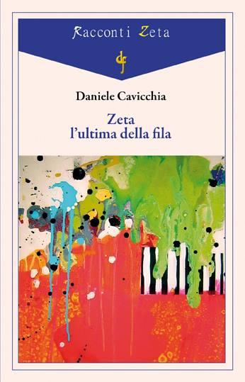 Editoria. Daniele Cavicchia viene proposto al Premio Strega