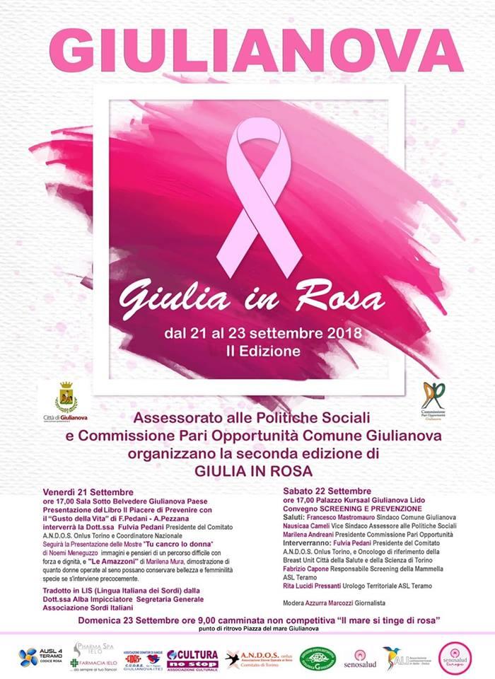 """Dal 21 al 23 settembre 2018. La CPO di Giulianova organizza la seconda edizione di """"Giulia in Rosa"""""""