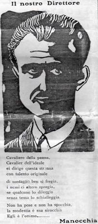Francesco Manocchia, riproduzione di Walter De Berardinis