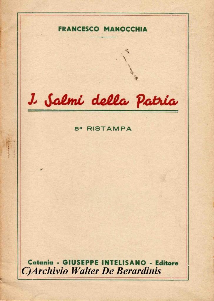 C-Archivio-Walter-De-Berardinis-728x1024
